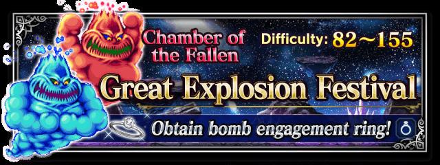 Great Explosion Festival - Final Fantasy Brave Exvius Wiki