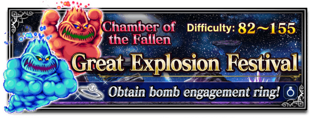 Great Explosion Festival