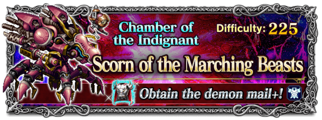 Scorn of the Marching Beasts