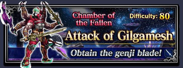 Attack of Gilgamesh
