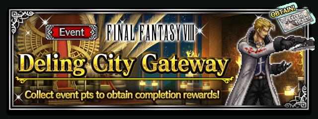 Deling City Gateway