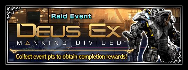 Deus Ex: Mankind Divided - Final Fantasy Brave Exvius Wiki