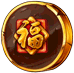 Icon-Rice Cake Shield.png