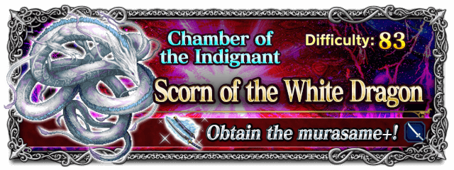 Scorn of the White Dragon - Final Fantasy Brave Exvius Wiki