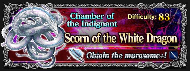 Scorn of the White Dragon