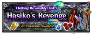 Hasiko's Revenge