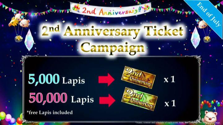 E3-Anniversary Ticket.jpg