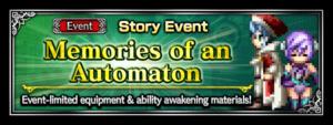 Memories of an Automaton