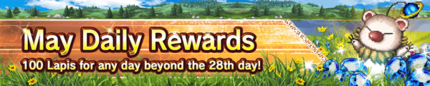 May Daily Login Rewards