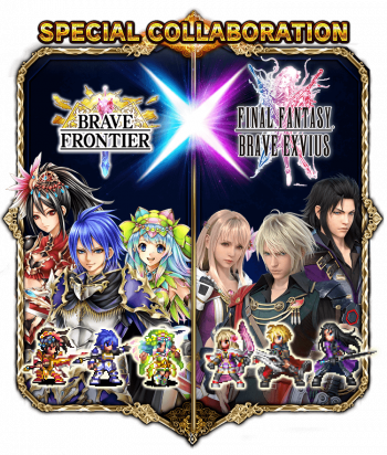 FFBE X Brave Frontier Special Collaboration