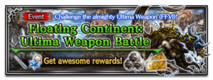 Floating Continent: Ultima Weapon Battle