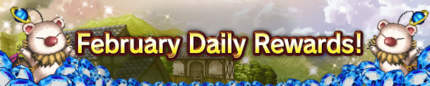 February Daily Login Rewards