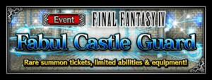 Fabul Castle Guard