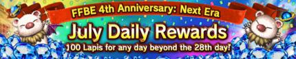 July Daily Login Rewards