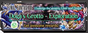 Doga's Grotto - Exploration