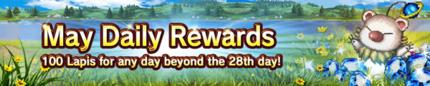 May Daily Login Rewards