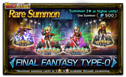 Featured Summon for Final Fantasy Type-0
