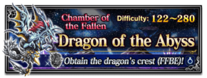 Dragon of the Abyss