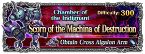 Scorn of the Machina of Destruction