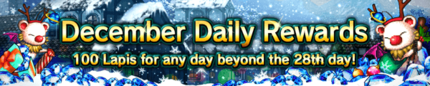 December Daily Login Rewards