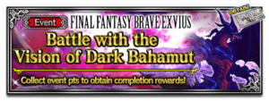 Battle with the Vision of Dark Bahamut