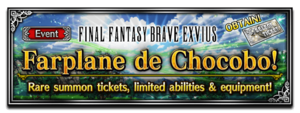 Farplane de Chocobo!