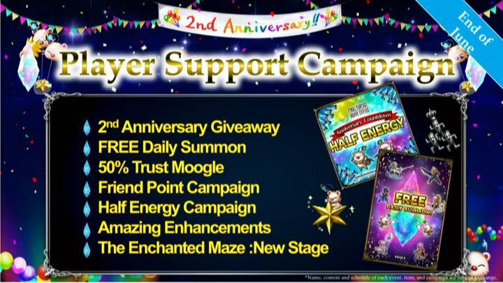 E3-Player Support Campaign.jpg