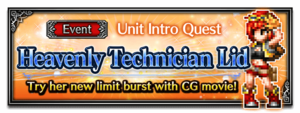 Heavenly Technician Lid