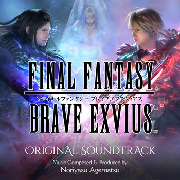 Category:Music - Final Fantasy Brave Exvius Wiki