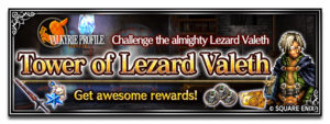 Tower of Lezard Valeth