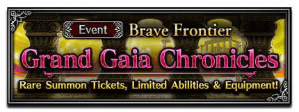 Grand Gaia Chronicles