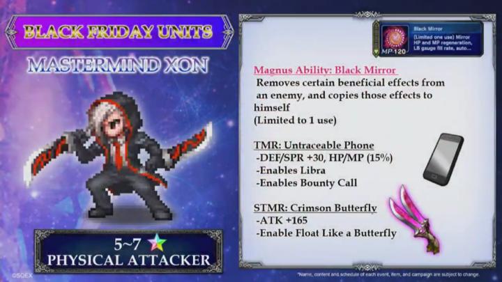 Mastermind Xon