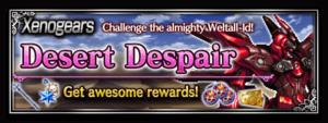 Desert Despair