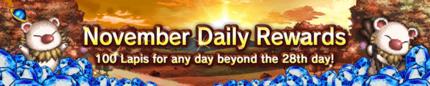 November Daily Login Rewards
