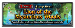 Lion of the Mysterious Woods