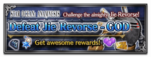 Defeat Jie Revorse - GOD