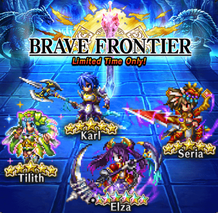 Featured Summon Brave Frontier