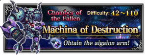 Machina of Destruction