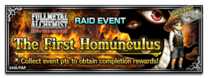 The First Homunculus