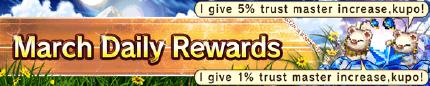 March Daily Login Rewards