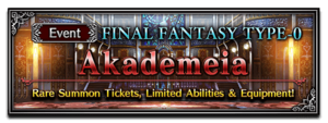 Akademeia (Rerun)