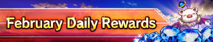 February Daily Login Rewards