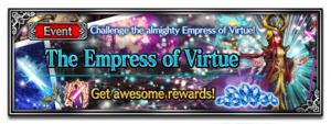 The Empress of Virtue