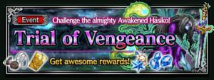 Trial of Vengeance