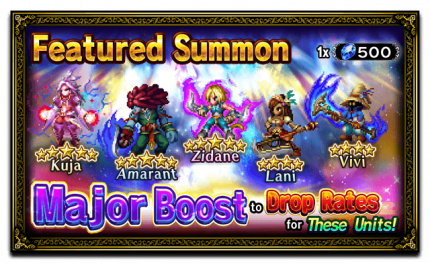 Unit Release: Amarant and Lani