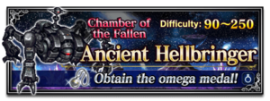 Ancient Hellbringer