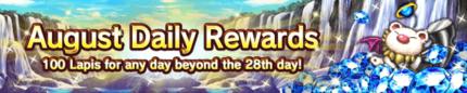 August Daily Login Rewards