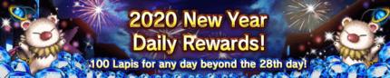 January Daily Login Rewards