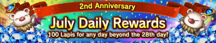 July Daily Login Rewards