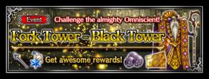 Fork Tower - Black Tower